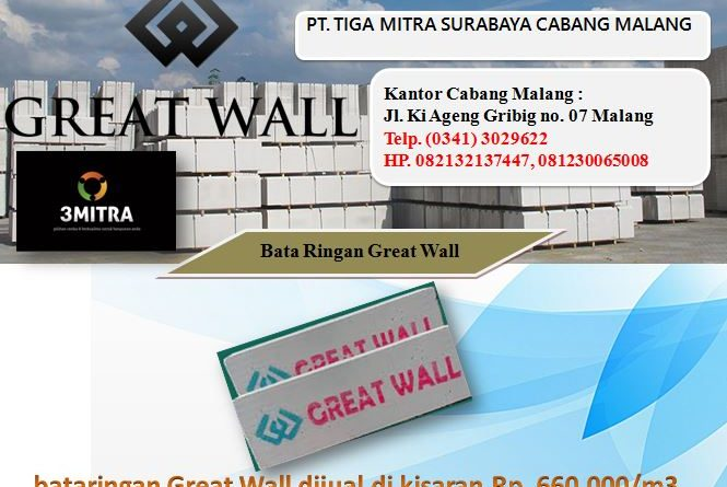Bata Ringa Great Wall